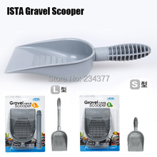 ISTA aquarium gravel scooper sand clean maintenance tools water flow leakage with gap