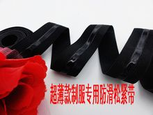 "NEW 1"" black 5M high quality silicone non slip elastic webbing for sewing diy hand made 2.5cm width silicone width 5mm(China)"