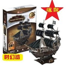 New Arrive cubicfun 3D puzzle paper model Caribbean Pirate Ship Model T4005 Black Pearl The queen anne's revenge boat MC106h 1pc