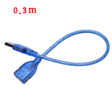 Marsnaska Brand New & High Quality Transparent USB Male to Female Mouse Keyboard Extension Cable 0.3/1.5m