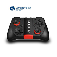 2017 New Original MOCUTE 050 Wireless Bluetooth Gamepad PC Game Controller for Smartphone TV Box With Built-in Foldalbe Holder(China)