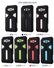 Case For Samsung Galaxy G530 Dust Combinations Case For Samsung G530 2015 SM-G5308 G5308W G5309W G530P/AZ/FZ/Y/H/M TPU+PU Cases