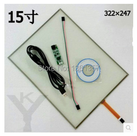 New 15 5 wire resistive handwritten industrial control industry business touch panel 322*247 free shipping<br><br>Aliexpress