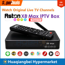 Aston X8 Max Android IPTV Box Malaysia Pack with Malay Singapore India Indonesia TV Channel VOD Substitute for Astro Starhub