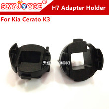 2X Freeshipping xenon hid bulb H7 Adapters holder socket holder base for For Kia Cerato K3 adapter car H7 headlight accessories