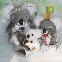high quality goods cute koala plush toy koala family 4 members doll birthday gift d940(China)
