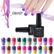 Elite99 New Arrival Cheese Chameleon Temperature Change Color Gel Polish DIY Nail Art UV Gel Polish Lacquer Nail