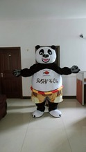 2015 Hot Sale Kung Fu Panda mascot costume for adult Fancy Dress Cartoon Character Halloween Party Suit