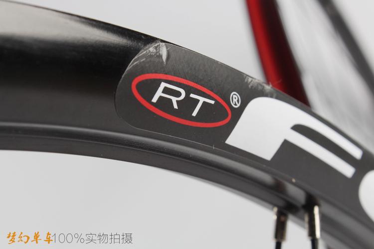 RT-RC510