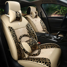 Ice silk +Wear-resistant leather Car Seat Cover Leopard shaped car cushion Comfortable and beautiful Car Seat Cover(China)