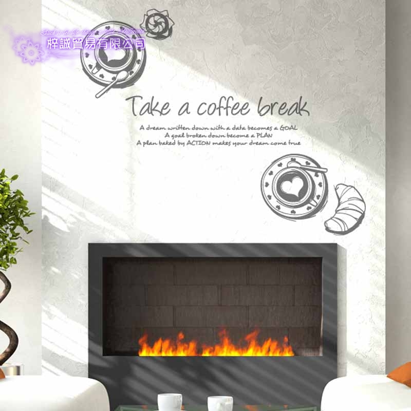 Coffee Sticker Food Croissant Decal Cafe Poster Vinyl Art Wall Decals Pegatina Quadro Parede Decor Mural Coffee Sticker