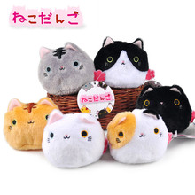 Anime SAN-X Plush Toys Cartoon Kutusita Nyanko Cat Plush Toy Super Kawaii Mini Boots Cat Neko Dolls Peluche 6pcs/lot 3 Sets