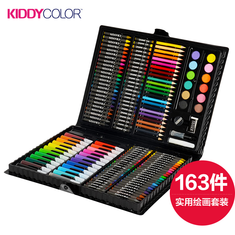 162 Pieces Childrens drawing set learning supplies painting tool childrens childrens water color pen Art Stationery Gift<br>