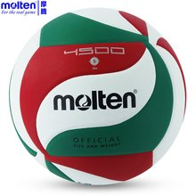 Molten 4500 Volleyball Ball Official Size 5 Volleyball Ball Volei For Indoor Training PU Leather With Soft Touch Handball Ball