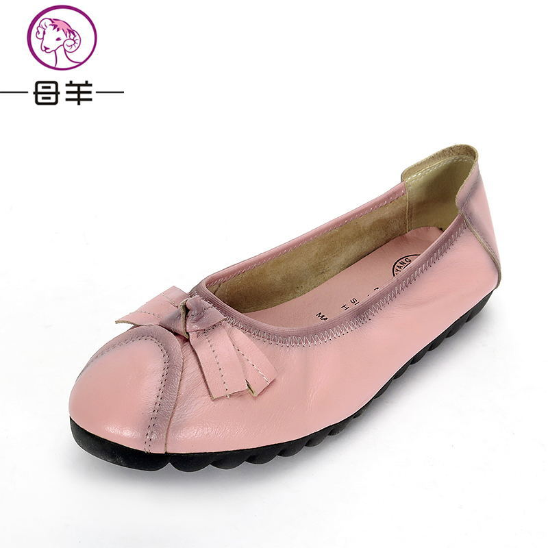 MUYANG Chinese Brand Colorful Loafers Women Genuine Leather Flat Shoes Woman Autumn Mother Casual Flats Women Shoes<br><br>Aliexpress