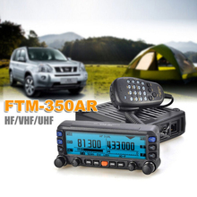 General YAESU FTM-350R mobile radio transceiver UHF/VHF Dual band Car Radio Station Professional Station FTM 350R Vehicle radio