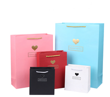 5pcs Paper Gift Bags Heart Hot-stamping Cloth Candy Chocolate Gift Packing For Fashion Shop Boutiques Packing Bag