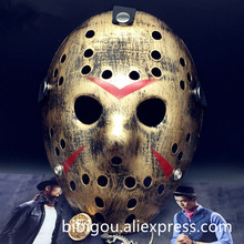High Quality Jason Mask Bronze Color Cosplay Halloween Mask Jason  Freddy Hockey Festival Party Halloween Masquerade Mask 1 PCS