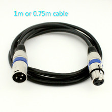 1.5m or 0.75m Balance Cannon Microphone male to female Cannon Microphone professional extension cable line(China)