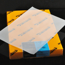 10pcs Diamond sulfuric acid paper tracing paper A1 73G calligraphy copy Transfer paper free shipping(China)