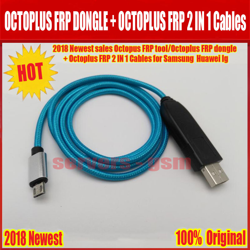 OCTOPLUS FRP DONGLE+OCTOPLUS FRP CABLE.jpg 4