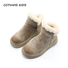 CCTWINS KIDS 2017 Winter Boy Black Warm Shoe Children Fashion Flock Ankle Boot Toddler Girl Faux Suede Baby Beige CF1447(China)