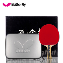 Genuine butterfly kong linghui custom table tennis racket ping pong carbon sapphira sriver pimples in rubber LOOP FAST ATTACK(China)
