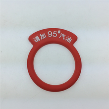 STARPAD The automobile fuel tank cap sticker warning signs OEM Please add 0 diesel gasoline Please add 929598 stickers