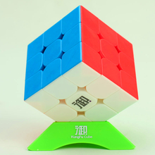 Colorful 3x3x3 Three Layers Magic Cube Profissional Competition Speed Cubo Stickers Puzzle Magic Cube Cool Toy for Children(China)