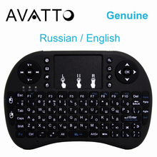 [AVATTO] Original Russian i8 Mini Keyboard 2.4G Wireless Touchpad Gaming Air Mouse  for PC/Smart TV/Android Box/Laptop/Xbox 360