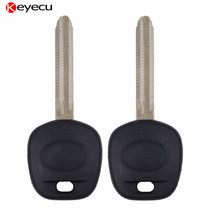 Keyecu 2PCS Transponder Key with Immobilizer ID4C Chip for Toyota Camry Avalon Highlander Prius Sienna Solara 4Runner(China)