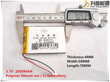 3.7V,2000mAH,[405070] PLIB; polymer lithium ion / Li-ion battery for GPS,mp3,mp4,mp5,dvd,bluetooth,model toy
