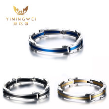 5PCS Men Bracelets Curved Hinged Link Blue Wrist Wristband Stainless Steel Bracelet Bangles Fashion Jewelry 3 colors(China)