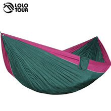 Outdoor Double Parachute Hammock Camping Bed Portable Sleeping Bad Hamaca Garden Swing Furniture 300*175cm(China)