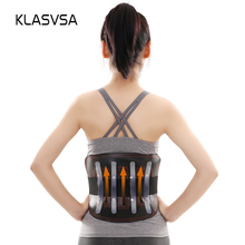 KLASVSA Waist Posture Correcter Leather Belt 4 Plate Back Support Training Posture Warm Lumbar Brace Pain Relief Health Care(China)