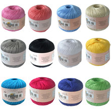 High Quality Lace Cotton Yarn For Crochet By 0.8mm Crochet Hooks, Thin Yarn For Knitting