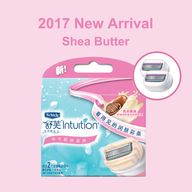 17 New Schick Intuition Razor Blades Advanced Moisture Shaving women shaver Girl's epilator Body Bikini Face Leg Arm Underarm 1