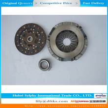 1.1L DFSK DFM Dongfeng Sokon Mini Truck Bus Van Cargo Clutch Cover Plate Disc Release Bearing(China)