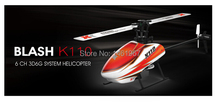 WLTOY XK K110 Blash 6CH Brushless 3D6G System RC Helicopter RTF V977 upgrade(China)
