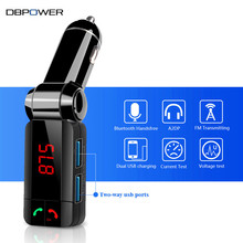 BC06S Bluetooth Car Kits Handsfree FM Transmitter Car MP3 Player Dual Reversible USB Car-charger with Current Voltage Detection(China)
