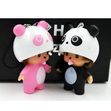 Cute Boy/Girl Baby Panda Cap Key Chain Car Keyring Decor Keychain Mobile Phone Tag Bag Handbag Pendant Keyfob