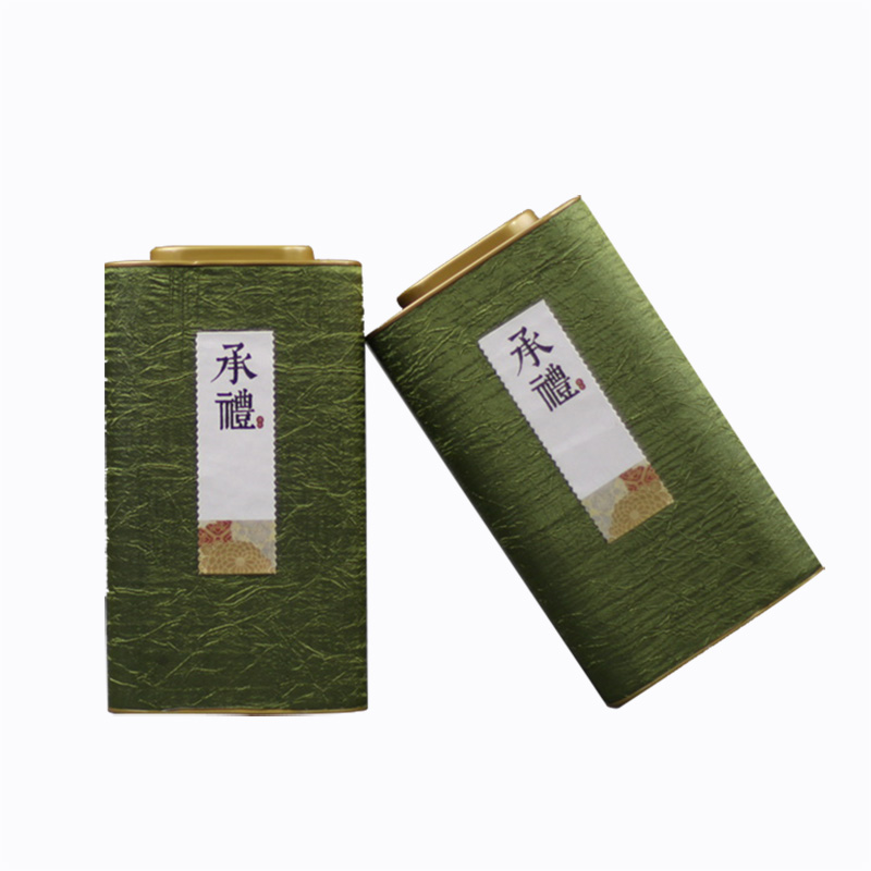 green tea paper box (5)