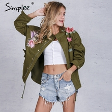Simplee Unlined zipper basic jacket coat women jacket 2016 autumn winter 3d applique oversized casual outwear coats streetwear