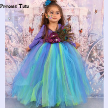 Handmade Girls Feather Peacock Long Fluffy Tulle Tutu Dress Kid Party Tutu  Flower Girl Wedding Birthday Halloween Costume 1-14Y