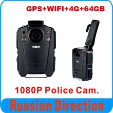 1080P police body worn camera with GPS+WIFI+4G function+ 64GB memory,free shipping to Russia