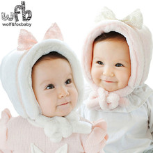 Retail 3-18month cap velvet Ear protection warm cap fashion baby children infant kids spring autumn fall winter
