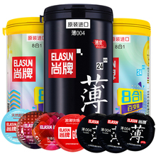 Buy ELASUN Condoms 72 Pcs 9 Types Ultra thin Ice Fire Dotted Natural Latex Double Lubricated Condoms.Adult Sex Safer Product