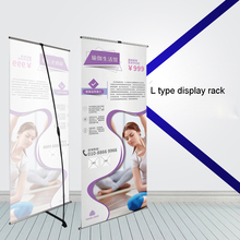 Advertising Poster Flags and Banners Stand Christmas Sign Flags POP Ups ads Banner Support System Display Stand Frame Signage(China)