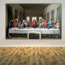Professional Artist Reproduction High Quality Da Vinci Oil Painting Handmade King Size Classical The Last Supper Oil Painting(China)