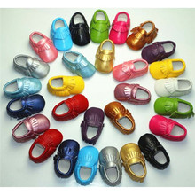 PU Leather Baby Shoes Newborn Shoes Soft Infants Crib Shoes LD789